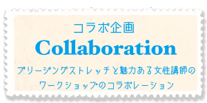 menu-collaboration
