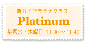 menu-platinum