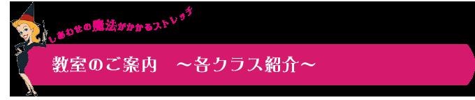 title-menu