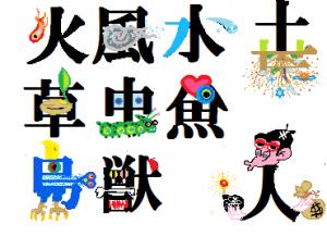 hifumiyoimunayakoto_a