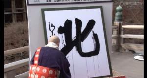l_ikko_171212kanjikita001